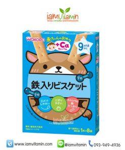 Wakodo Baby Snack + Ca ขนมเด็ก บิสกิต