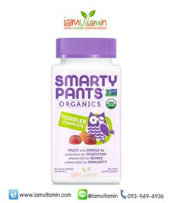 SmartyPants Organics Toddler Formula Multivitamin 60 Gummies วิตามินรวม 14 ชนิด เสริมภูมิคุ้มกัน