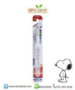 แปรงสีฟัน สนูปปี้ Fine Fluffy Snoopy Toothbrush