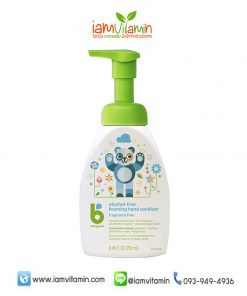โฟมล้างมือ Babyganics Alcohol Free Foaming Hand Sanitizer