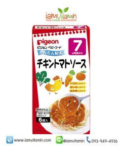 Pigeon Easy Powder Chicken Tomato Sauce อาหารเด็ก
