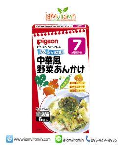 Pigeon Easy Powder Minced Meat Chinese Style อาหารเด็กสำเร็จรูป