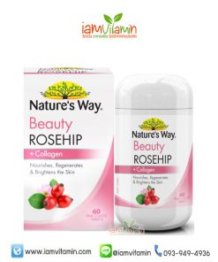 Nature's Way Beauty Rosehip Collagen