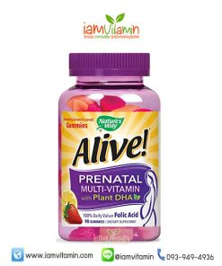 Nature's Way Alive Prenatal Gummy Multivitamin with DHA 90 Gummies
