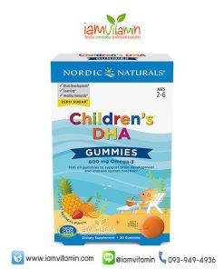 Nordic Naturals Children's DHA Gummies