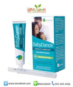 BabyDance Fertility Lubricant เจลหล่อลื่น เพื่อการมีบุตร