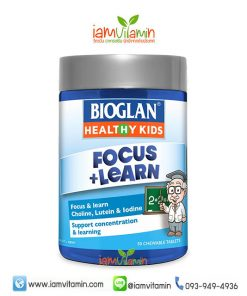 Bioglan Healthy Kids Focus & Learn Chewable