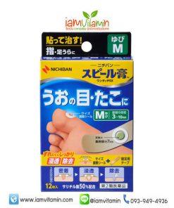 NICHIBAN Spire Plaster Touch EX Foot Size M พลาสเตอร์แปะตาปลา