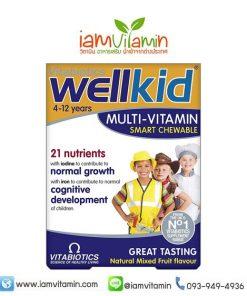 VitaBiotics Wellkid Smart Chewable Multivitamin วิตามินรวม