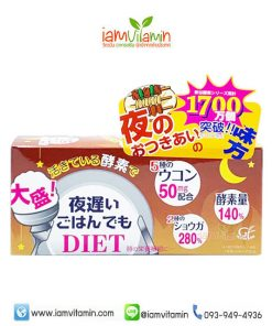 SHINYA KOSO Yoru Osoi Gohan Demo Omori Late NIght Diet Enzymes อาหารเสริมลดน้ำหนัก