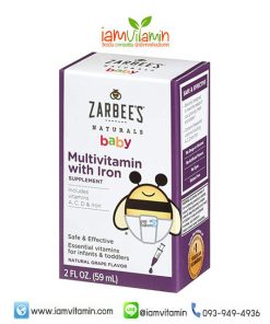 Zarbee's Naturals Baby Multivitamin with Iron