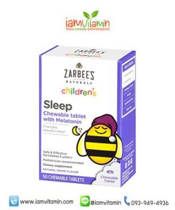 Zarbee's Naturals Children's Sleep with Melatonin Chewable 50 Tablets