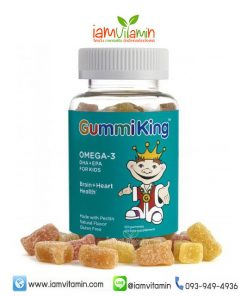GummiKing Omega-3 DHA