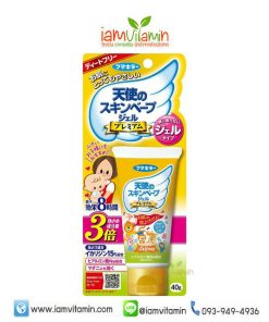 Fumakilla Skin VAPE Premium Insect Repellent Gel 40g ยาทาน้ำกันยุง ชนิดเจล สีทอง จากญี่ปุ่น