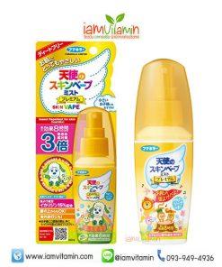 Fumakilla Skin Vape Premium Insect Repellent Mist 60ml สเปรย์น้ำกันยุง สีทอง