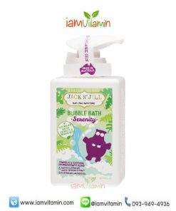 Jack N' Jill Shampoo & Body Wash Serenity 300ml สบู่ทำฟอง