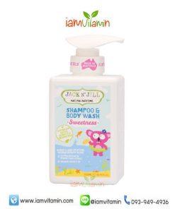 Jack N' Jill Shampoo & Body Wash Sweetness ครีมอาบน้ำ และ สระผม