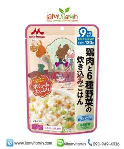 Morinaga Cooked Rice with Chicken and Vegetables 120g อาหารเด็กสำเร็จรูป