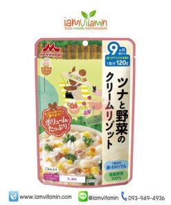 Morinaga Cooked Tuna and Vegetable Risotto 120g อาหารเด็กสำเร็จรูป