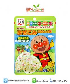 ผงโรยข้าวญี่ปุ่น อันปังแมน รสผัก สีเขียว