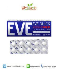 EVE QUICK ยาลดไข้ บรรเทาอาการปวด แก้อักเสบจากญี่ปุ่น