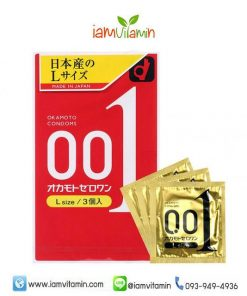 Okamoto 0.01 Zero One L Size ถุงยางอนามัย