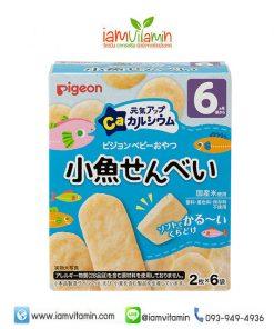 Pigeon Snack Biscuit Ca ขนมเด็ก บิสกิต ปลาเซมเบ้ เสริมเเคลเซียม สำหรับเด็ก 6เดือน ขึ้นไป
