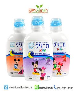 Lion Children's Mouthwash Xylitol 250ml (Clinica Kid's Dental Rinse) น้ำยาบ้วนปาก