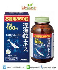 ORIHIRO Squalene Deep Sea Shark Liver Oil น้ำมันตับปลาฉลาม น้ำลึก