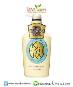 Shiseido KUYURA Body Care Wash Relaxing Herbal 550ml ครีมอาบน้ำ