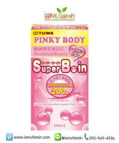 YUWA PINKY BODY Super B-in อาหารเสริมเพิ่มหน้าอก