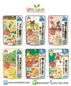 Morinaga Baby Food 120g อาหารเด็ก สำเร็จรูป สำหรับ 9 เดือนขึ้นไป