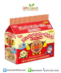 Nissin Anpanman Ramen Light Soy Sauce อันปังแมน มาม่าญี่ปุ่น