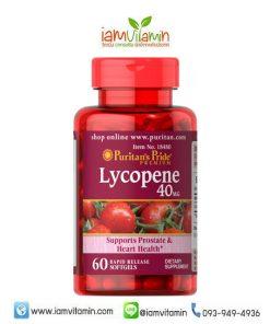 Puritan's Pride Lycopene 40mg 60 Softgels พูริแทน ไพรด์ ไลโคปีน