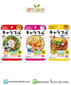 Charaful Hello Kitty ผงโรยข้าวญี่ปุ่น