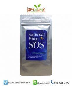 SOS External Panic อาหารเสริมเพิ่มความสูง