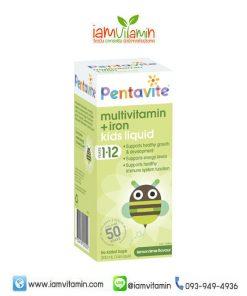 PentaVite Multivitamin + Iron Kids Liquid 200ml วิตามินเด็กรวม