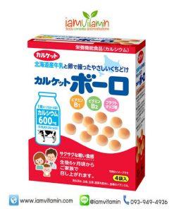 Karuketto Milk Calcium Bolo 80g