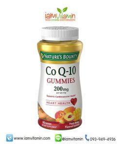 Nature's Bounty Co Q10 200 mg 60 Gummies วิตามินกัมมี่ โคคิวเท็น