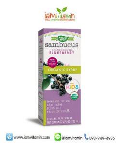 Nature's Way Sambucus Organic Kids Elderberry Syrup 120ml ป้องกันหวัด เสริมภูมิคุ้มกัน สำหรับเด็ก