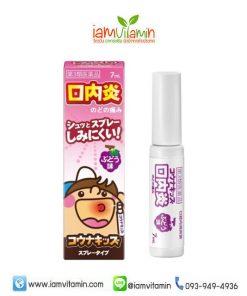 Tampei Kouna Kids 7ml Stomatitis Treatment Spray สเปรย์รักษาแผลร้อนใน ญี่ปุ่น