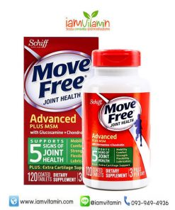 Schiff Move Free Advance Triple Strength plus MSM