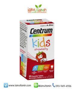 Centrum Kids Multi Vitamin Strawberry วิตามินรวม สำหรับเด็ก