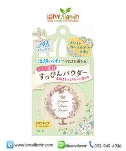 Club Yuagari Suppin Powder Pastel Rose 26g White Floral