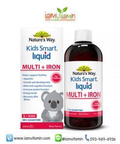 Nature's Way Kids Smart Liquid Multi + Iron 200ml วิตามินรวม + ธาตุเหล็ก