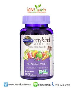 Garden of Life MyKind Organics Prenatal Multi Berry 120 Tablets