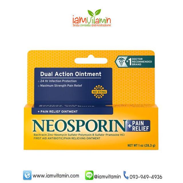Neosporin Maximum Strength Pain Relief Dual Action