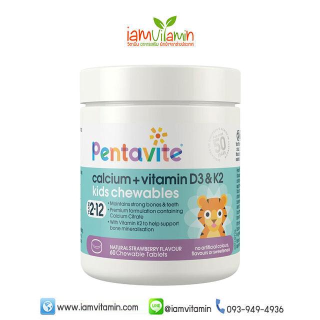 Pentavite Calcium + Vitamin D3 & K2 kids Chewables
