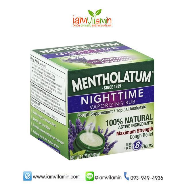 Mentholatum Children's Vaporizing Rub with Soothing Lavender Essence 3oz.