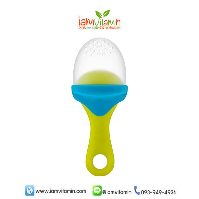 Boon Pulp Silicone Food Feeder Green/Blue ซิลิโคนใส่ผลไม้